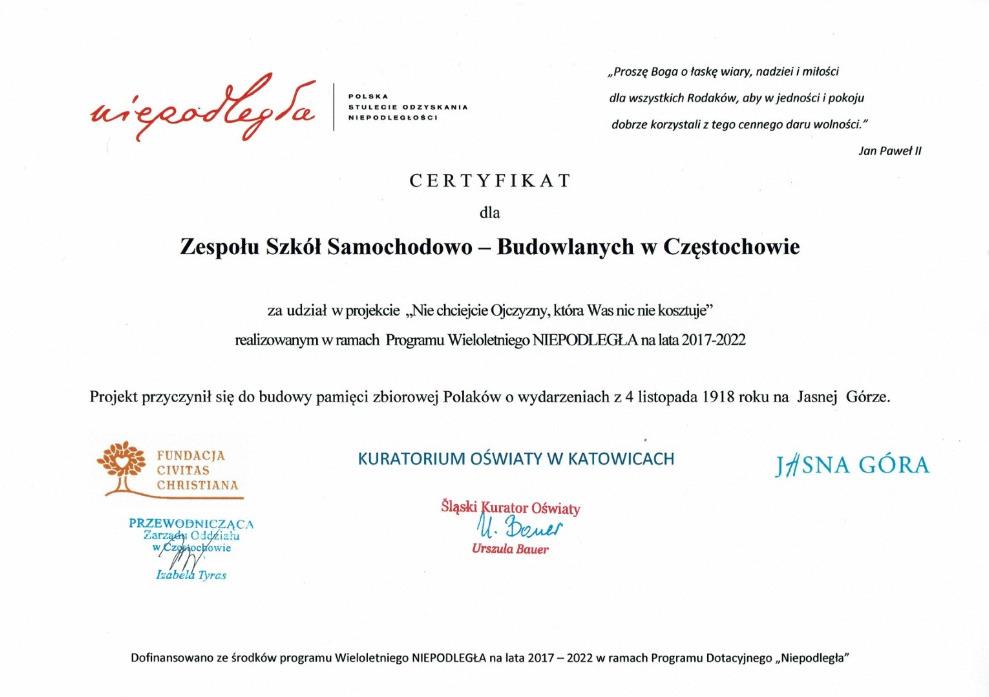 certyfikatt